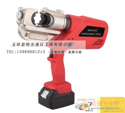 充电式液压钳EZ系列_充电式液压钳多少钱