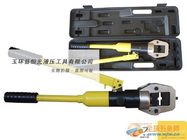自贡手动液压钳压线钳电缆液压钳电工压线钳厂家直供