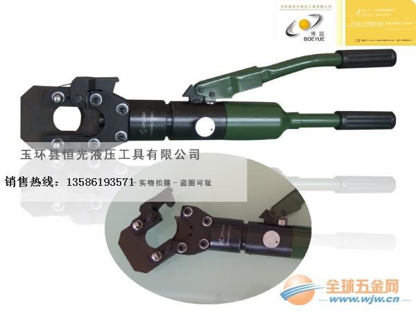 BOEYUE牌液压电缆剪CPC-40A与其他玉环牌液压电缆剪差别_液压电缆剪价格