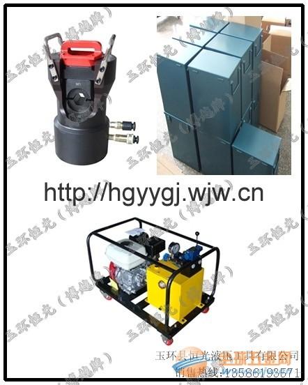 绍兴手动液压钳压线钳电缆液压钳电工压线钳厂家直供