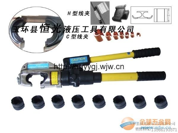南平手动液压钳电缆压线钳厂家直供