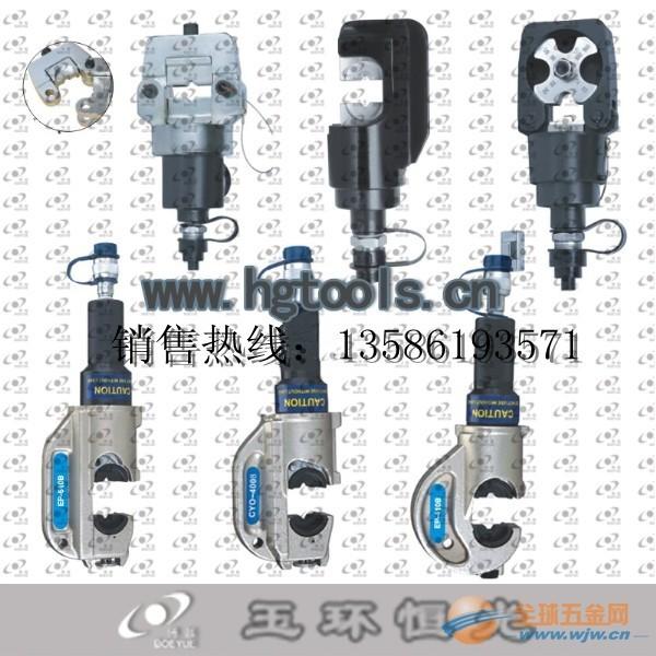 晋城手动液压钳压线钳电缆液压钳电工压线钳厂家直供