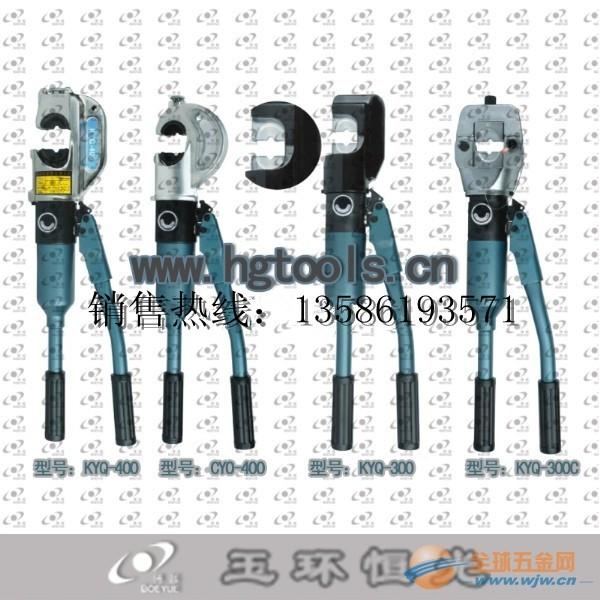 宿州手动液压钳压线钳电缆液压钳电工压线钳厂家直供