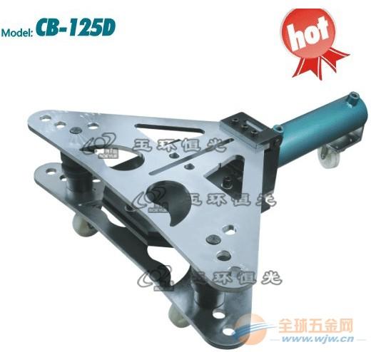 桂林母排加工机具厂家直供