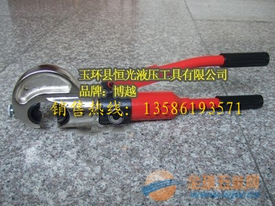 石灰窑区手动液压钳压线钳电缆液压钳电工压线钳厂家直