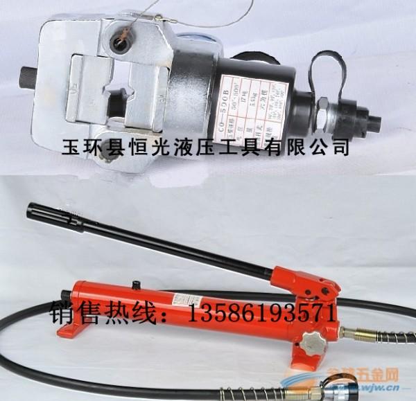 大庆手动液压钳压线钳电缆液压钳电工压线钳厂家直供