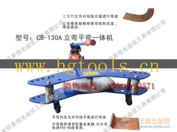 太子河区母线加工机具厂家直供