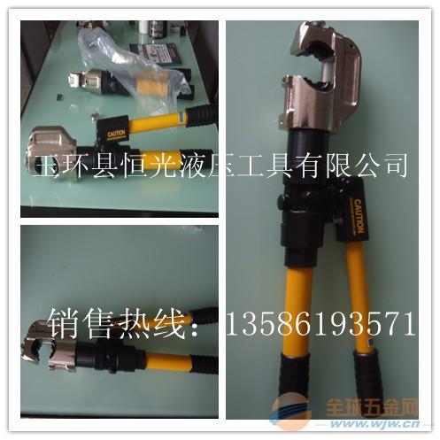 蚌埠手动液压钳压线钳电缆液压钳电工压线钳厂家直供