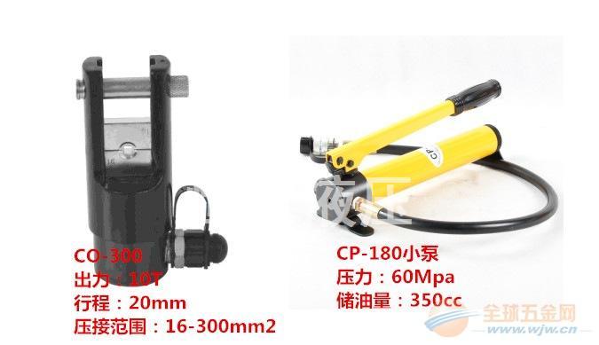 张湾区手动液压钳压线钳电缆液压钳电工压线钳厂家直供