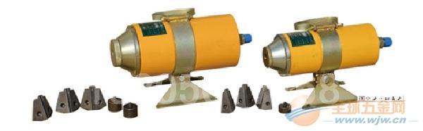 LD10、20镦头器 冷头器 镦头器配件