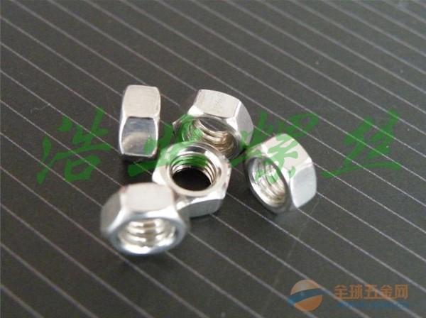 铜螺母|铜螺母批发|铜螺母直销|铜螺母清仓28元一斤