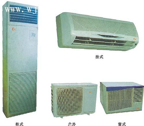 防爆空调器,防爆风扇,防爆电扇,防爆柜式空调