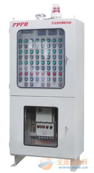 浙江飞浦生产PXK系列防爆配电柜