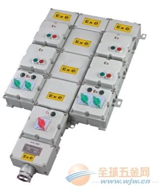 供应石油石化场所所需防爆型配电箱丨IIC型防爆配电箱