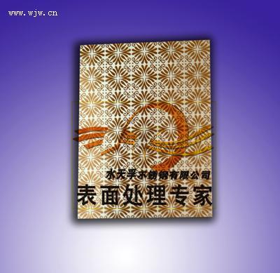 彩色不锈钢蚀刻花纹装饰板