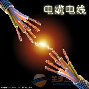 上海苏州无锡常州二手电缆回收淘汰单芯电线配电柜回收公司