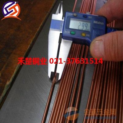 UNS C14500