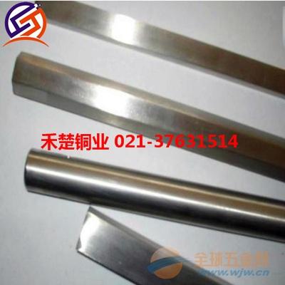 铁白铜BFe10-1-1