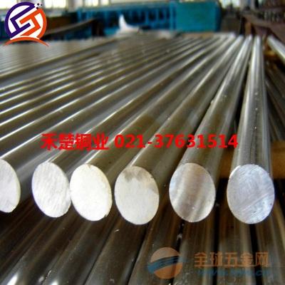 BFe5-1.5-0.5铁白铜