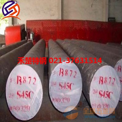 SNCM220钢材