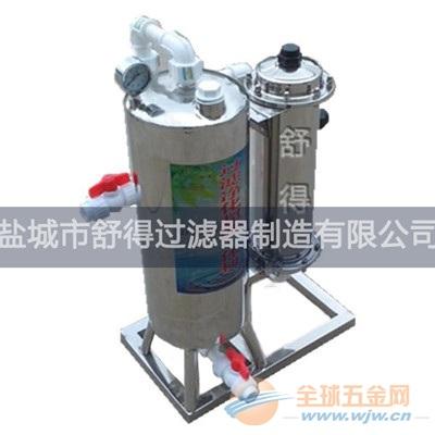 专供陕西省咸阳市地下水过滤器 榆林市井水水处理设备