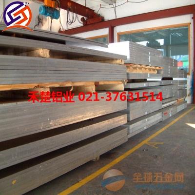 2024铝板生产厂家