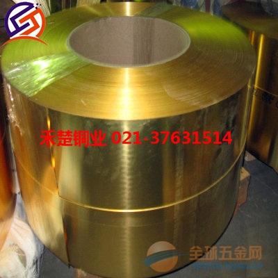 C28000黄铜