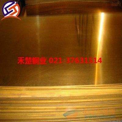 C2801黄铜板