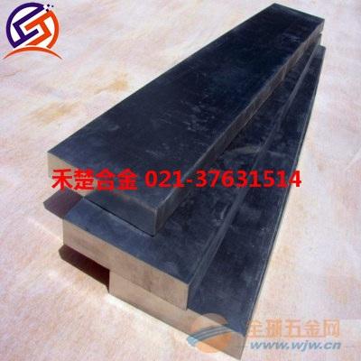 GH3044钢板