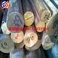 HPb59-1铜合金