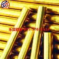 H68黄铜棒