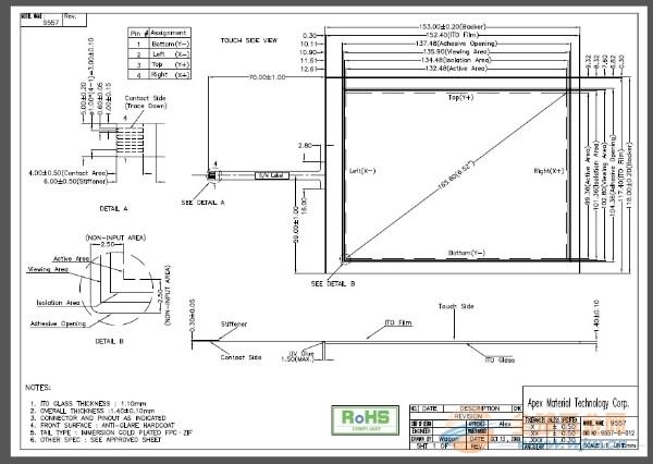 AMT9556触摸屏,AMT8寸触摸屏代理商