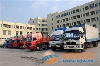 济南到淮安物流专线/公司大件运输物流