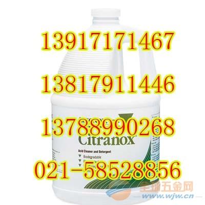 Citranox酸性清洁剂