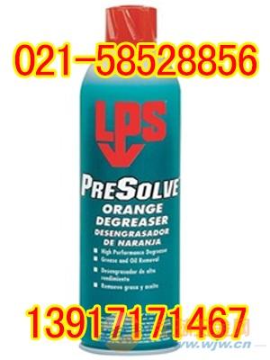 LPS 01420PreSolve柑橘去污剂