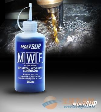 Molyslip MWF-摩力士攻牙油