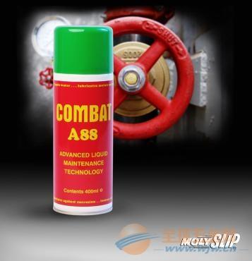 Molyslip COMBAT A88防锈润滑剂