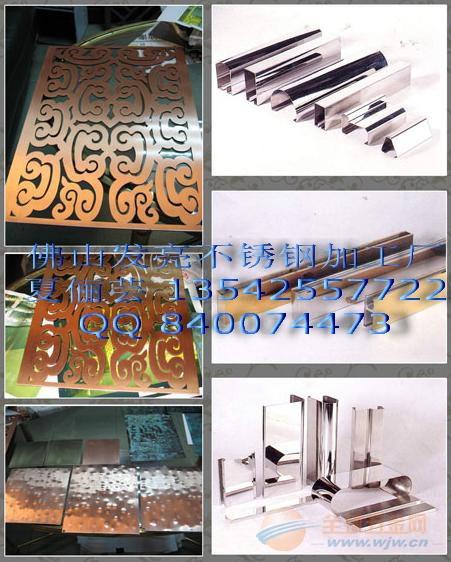 深圳不锈钢电梯花板生产厂家低价订制