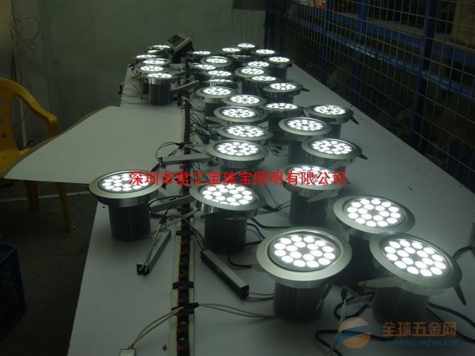 为什么选择君工宝LED珠宝灯-选择君工宝LED珠宝灯有什么优惠