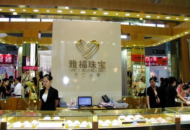 深圳君工宝专业生产珠宝柜灯条-珠宝柜灯条价格-质量最