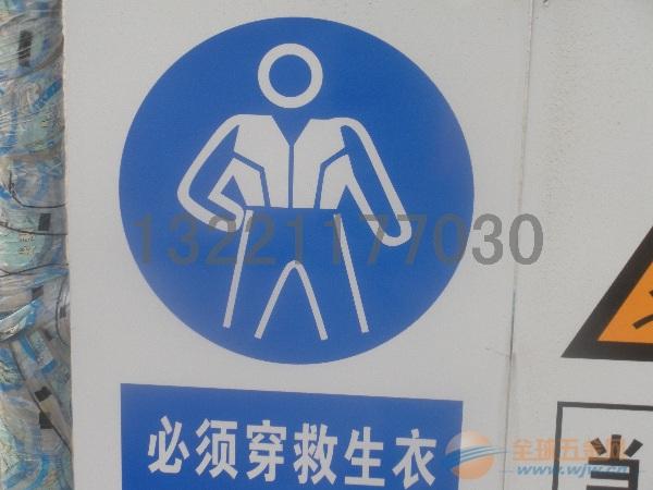 施工现场专用注意安全标识牌 电力安全标志牌优质反光警示牌批发