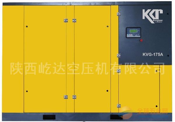 kg-350a双螺杆空压机