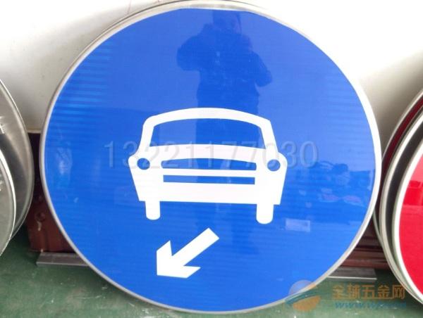 厂家生产交通警示牌制作,专业品质,你值得拥有,苍南水立方标牌厂家,欢迎你的来电,电话:13221177030 交通安全标志、交通安全标牌、道路交通安全标志、交通安全警告标志、交通安全指示牌、交通三角牌、交通限速牌、交通限重标志牌 农村交通道路标志、圆形交通标志标牌、三角形交通标志标牌、乡村公路道路交通标识 道路交通主标志按其含意可分为四种:警告标志、禁令标志、指示标志和指路标志。 道路交通警告标志。道路交通警告标志共23种,是警告车辆、行人注意危险地点的标志,其形状为顶角朝上的等边三角形,其颜色为黄底、黑