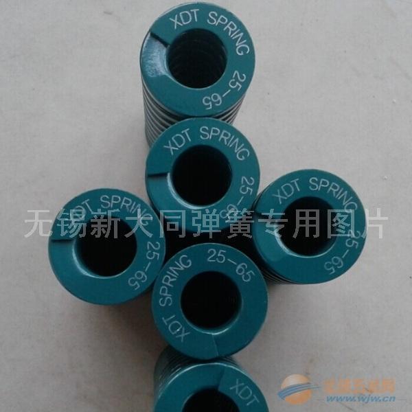 新大同弹簧 模具弹簧 进口弹簧 矩形截面弹簧/氮气弹簧