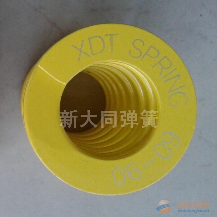 新大同弹簧 XDT SPRING 新大同轻小荷重/氮气弹簧