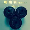 新大同弹簧 氮气弹簧 /氮气弹簧/模具弹簧/日本弹簧