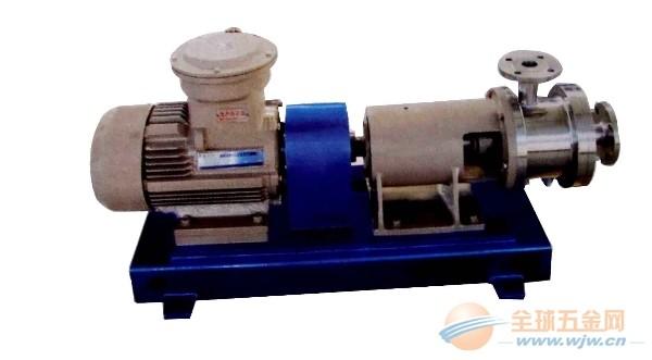单级乳化机,双级乳化机,三级乳化机,尽在长江化工