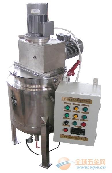 供应排水器 石化排水器 高效率 低能耗 厂家化工供应优质排水器 专门生产排水器厂