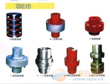 重庆摆线针轮减速机