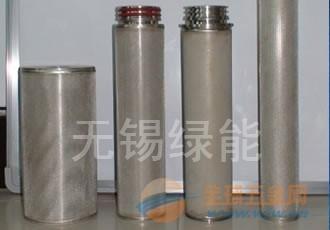 上海供应圆柱形滤芯
